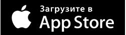 Изображение - Сведения о государственной регистрации индивидуальных предпринимателей appstore